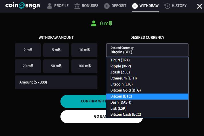 CoinSaga Bitcoin Casino Cashier